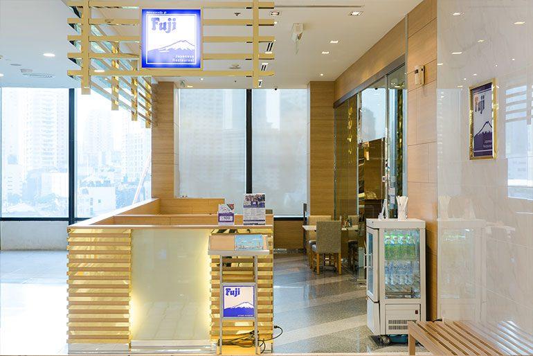 Fuji in EmQuartier Mall Bangkok