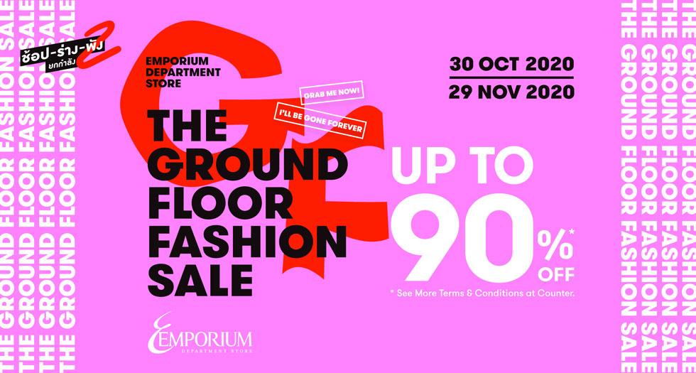 The Ground Floor Fashion Sale Banner