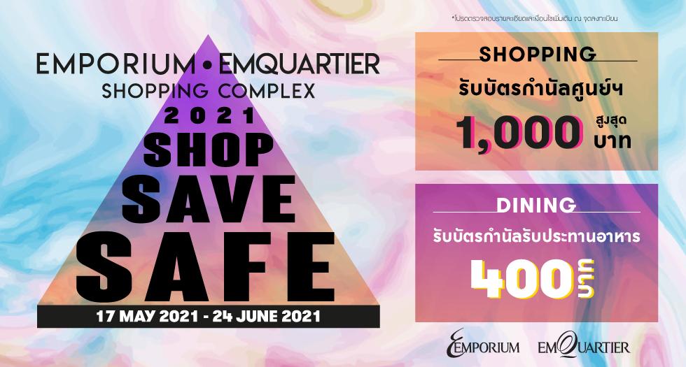 SHOP SAVE SAFE