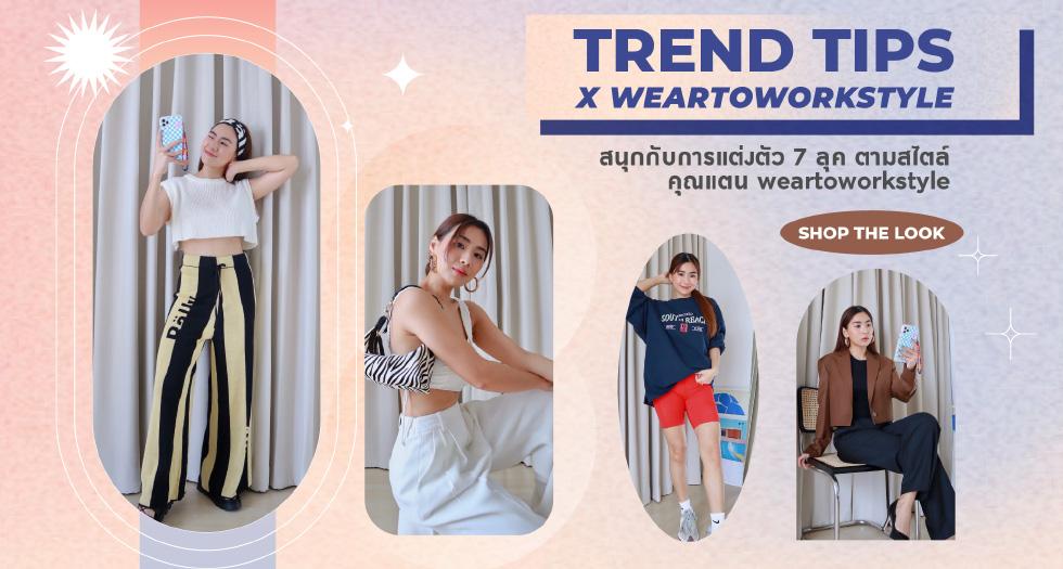 Trends Tips Banner